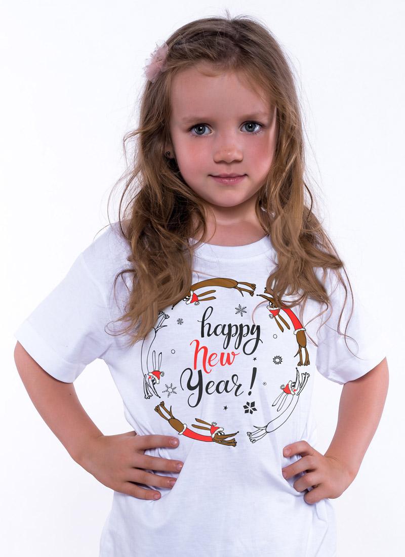 Happy New Year - Tulzo